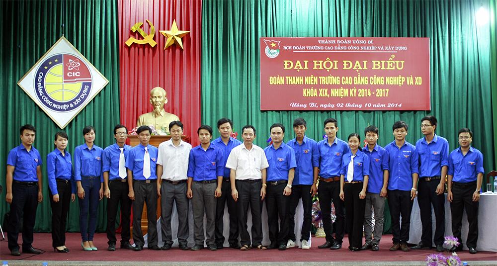 BCH Đoàn trường nhiệm kỳ 2014-2017
